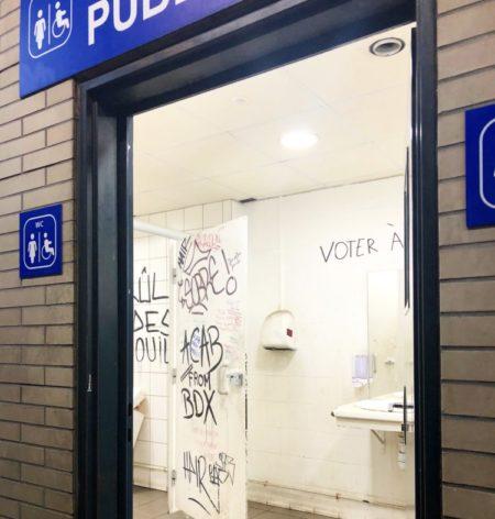 ベルシーターミナルのトイレ