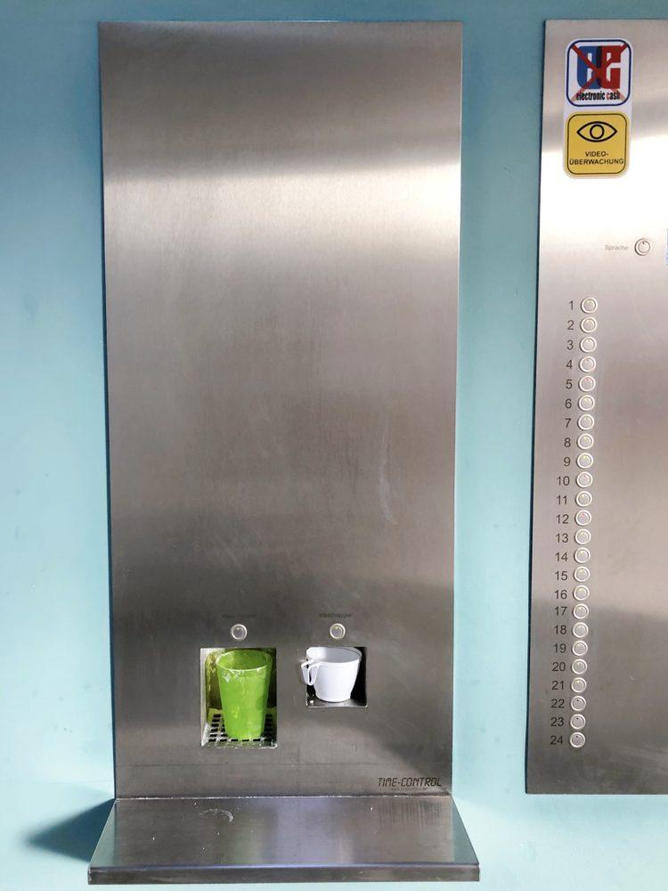 洗剤自動販売機