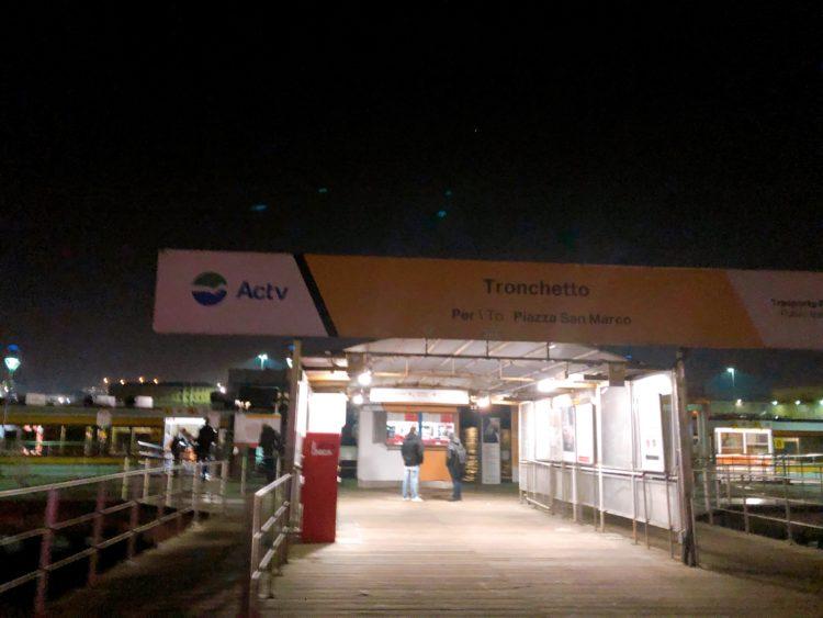 ヴェネツィアの水上バス駅