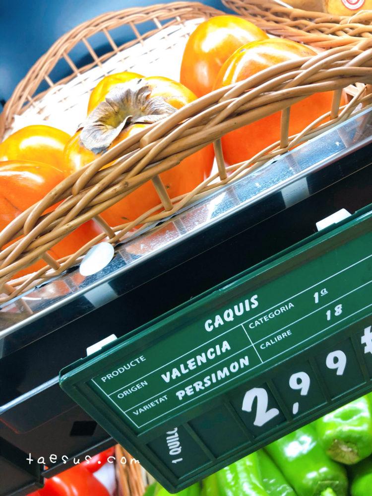 柿 スーパー バルセロナ